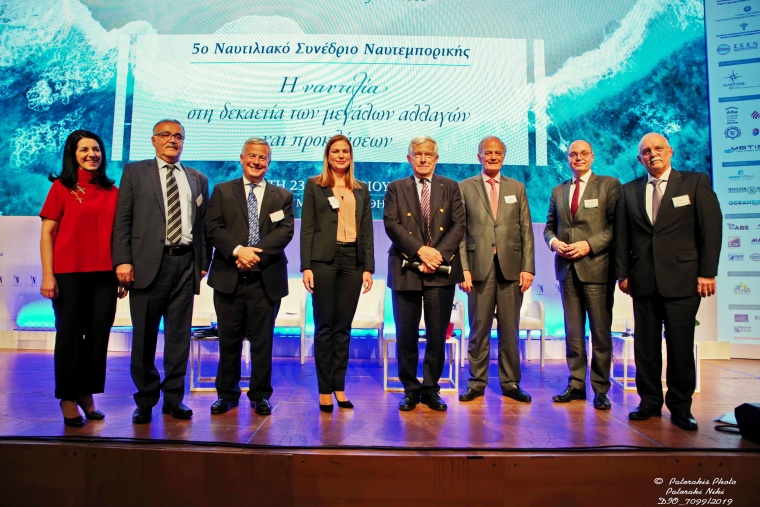 5th Naftemporiki Shipping Conference
